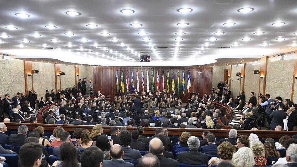 Câmara aprova criação de Tribunal Regional Federal em Minas Gerais: parte interna do Tribunal Regional Federal da 1ª Região, em Brasília