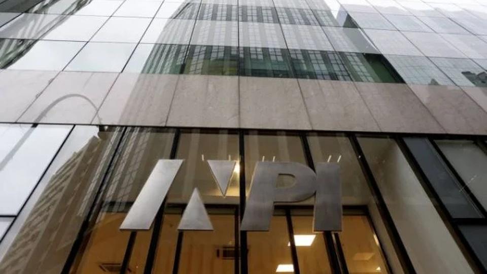 Concurso INPI: imagem da fachada do INPI
