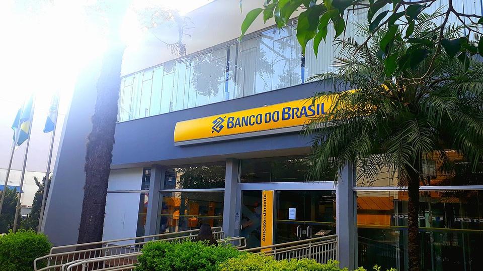 Greve dos funcionários do Banco do Brasil: fachada de uma das agências do Banco do Brasil