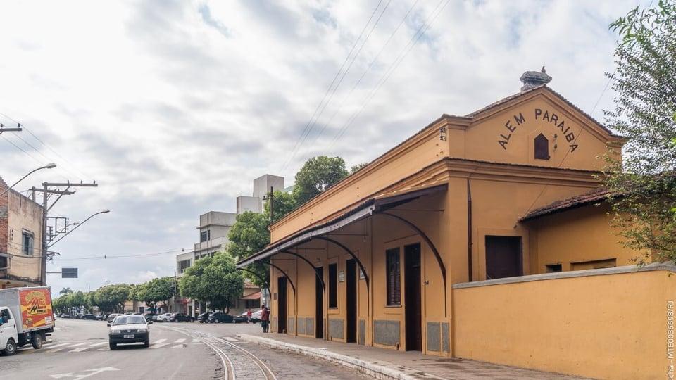 Processo seletivo Prefeitura de Além Paraíba: vista parcial da Estação de Trem da cidade de Além Paraíba